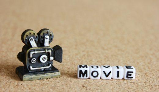 【比較】おすすめ映画アプリランキング!無料視聴や記録もOK