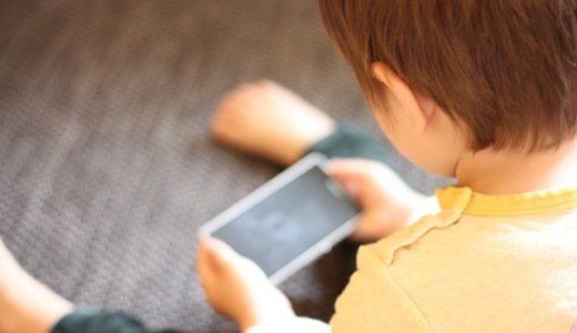 子供向け無料ゲームアプリ4選(iPhone/Android)