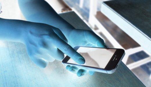 超効果的なブルーライトカットアプリ(iPhone/Android対応)!負担を削減するぞ