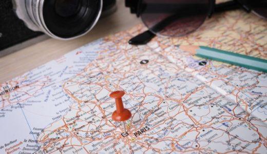 作成・印刷・共有ができる「旅のしおり」アプリ5選
