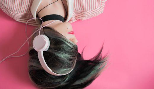 おすすめのミュージックアプリ3選!音楽ダウンロードやオフライン再生ができる