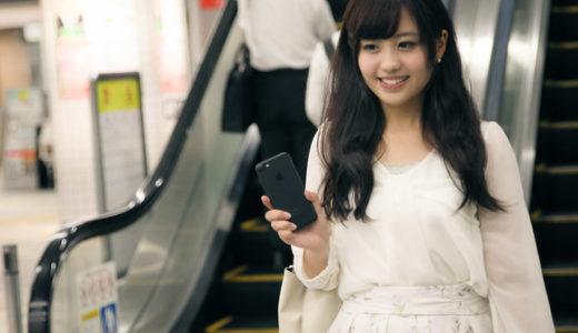 無料で使えるお得なクーポンアプリ5選!外食から美容まで(iPhone/android)