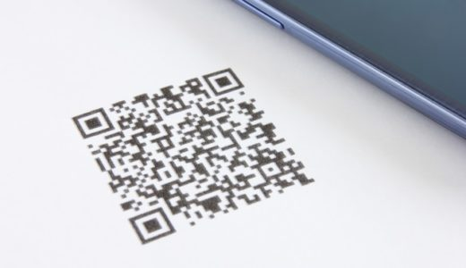 おすすめQRコードアプリ5選!バーコード読み取りから作成まで