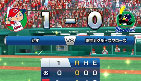 おすすめ野球アプリ5選!プロ野球から高校野球まで