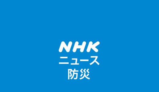 NHK ニュース・防災アプリの使い方・口コミまとめ!受信料についても!