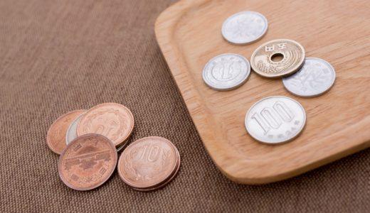 無料の貯金アプリ5選!自動貯金からつもり貯金まで賢く貯める!