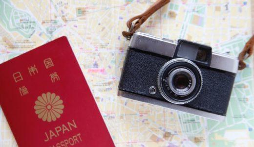 おすすめ旅行アプリ4選!計画・予約・地図・記録・情報収集全部無料