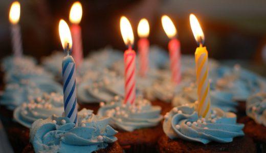 誕生日の動画を編集するなコレ!おすすめアプリ3選
