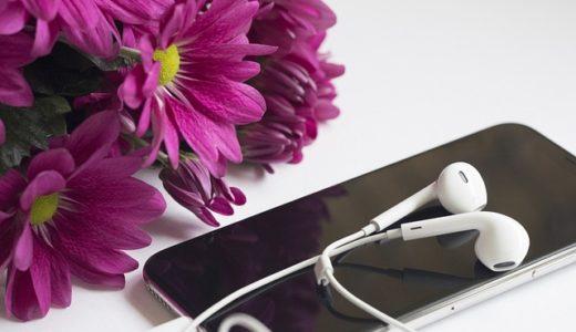 iPhoneアプリで音楽を!無料でも使えるおすすめアプリ5選