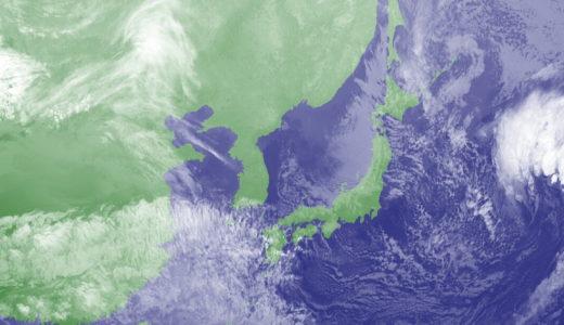 【無料】おすすめ雨雲レーダーアプリ「気象庁レーダー – JMA」