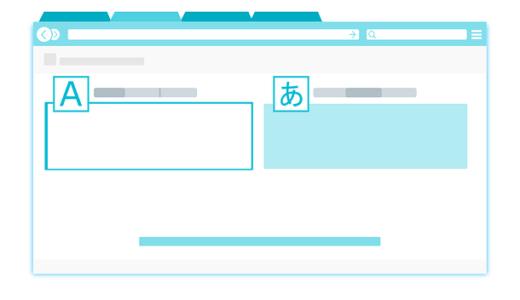 【おすすめ】無料の翻訳アプリ5選!リアルタイムで翻訳できるGoogle翻訳が便利