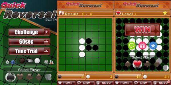 無料 オセロ ゲーム 1 人 プレイ 用 ゆるゆるオセロゲーム