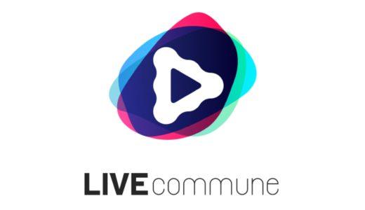 ライブ生配信アプリ「DMMライブコミューン」の使い方と感想