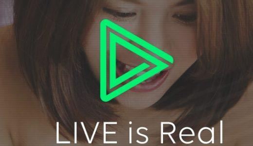 芸能人と繋がれる動画配信アプリ「LINE LIVE」の使い方と感想
