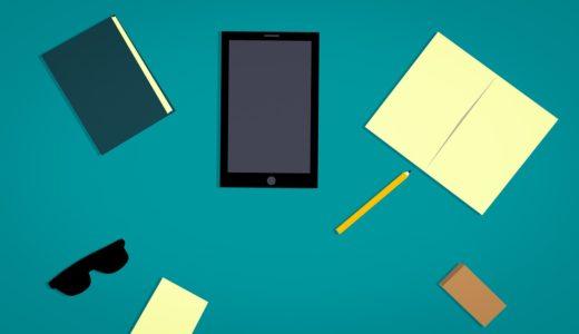かわいいものからビジネス向けまで!便利な無料メモアプリ5選