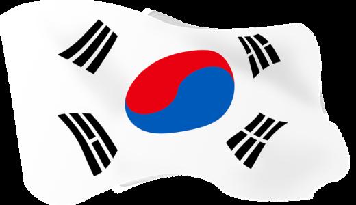 韓国で流行ってるアプリ7選!トレンドファッションからゲーム、カメラまで