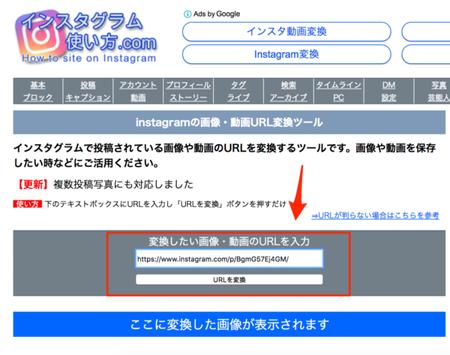 インスタの画像や動画を保存するアプリの使い方 スマホアプリの