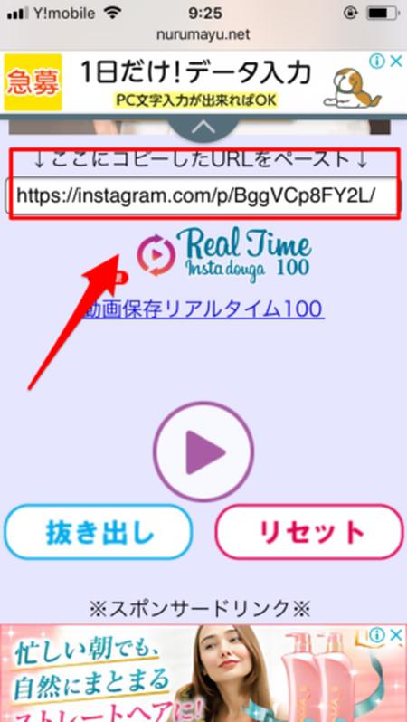 動画保存リアルタイム100