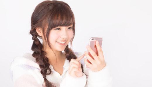【18歳以上の女性向け】無料の恋愛乙女ゲームアプリ5選