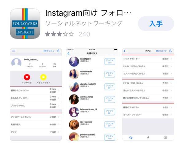リム 通 instagram