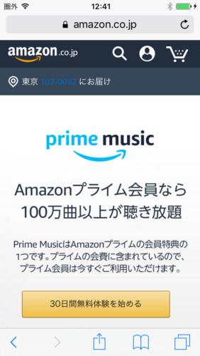 音楽 iphone アプリ 無料 ジャニーズ
