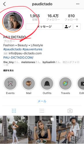 アイコン おしゃれ instagram