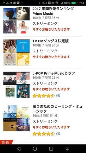 Iphone ジャニーズ 無料 音楽 アプリ