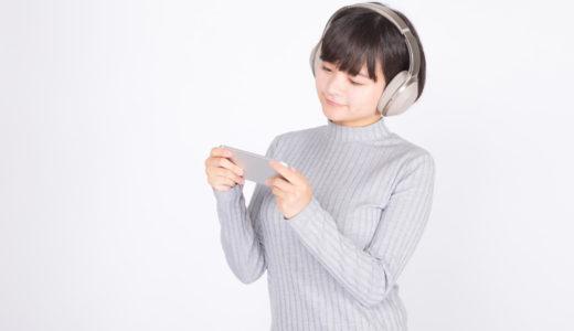 【映画/ドラマ】無料のおすすめ動画アプリランキング for iPhone/android