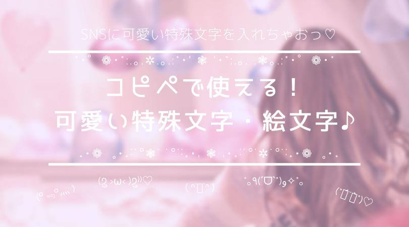 字体 コピペ アルファベット